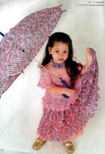 вязание зонта