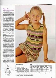 вязание безрукавки для девочки