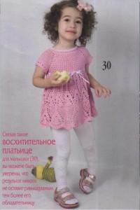 Вязание для девочки 2 лет