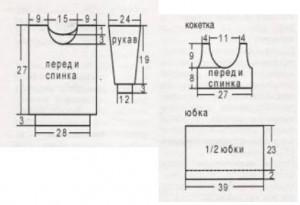 схема вязания двойне