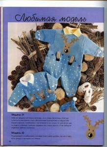 свитер с оленем вязание