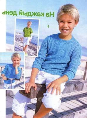 Вязание для детей 12 лет