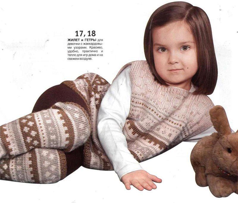 Детская вязаная жилетка схема.