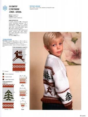 Схема свитера с оленями