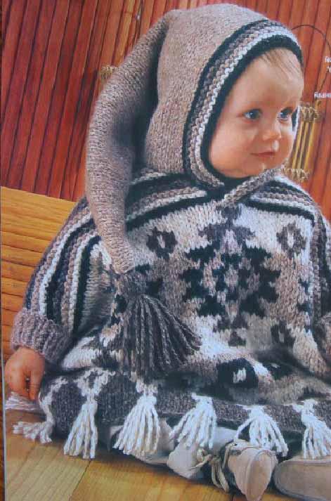 Схема вязания кофты для малыша