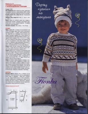 Схема шапочки для мальчика