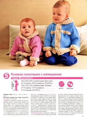 Детское вязаное пальто для девочки