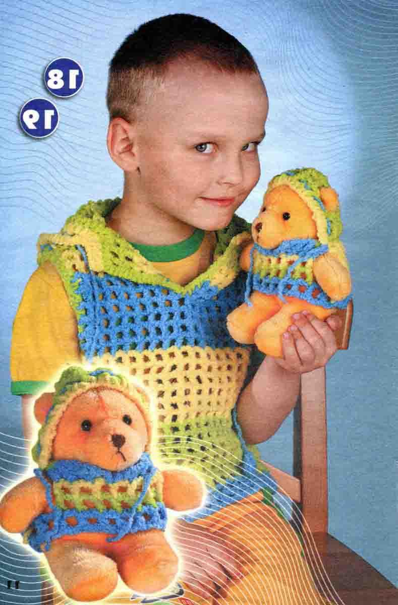 Вязание спицами жилеток и полуверов для детей схемы и описание