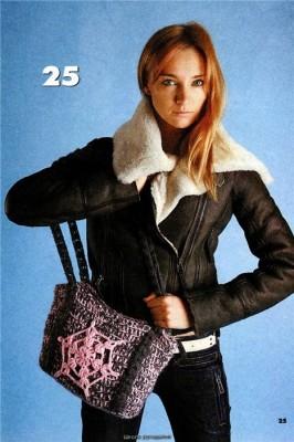 зимняя вязаная сумка