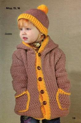 Вязаная куртка для мальчика