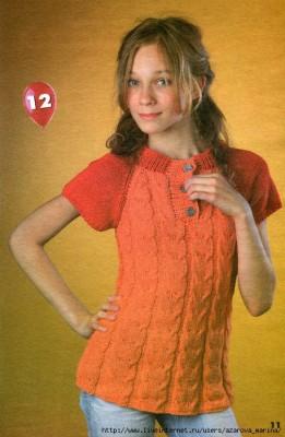 Оранжевый пуловер с укороченным рукавом