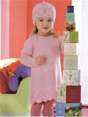 Розовое платье с принцессой