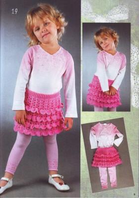 Розовая юбочка с оборками