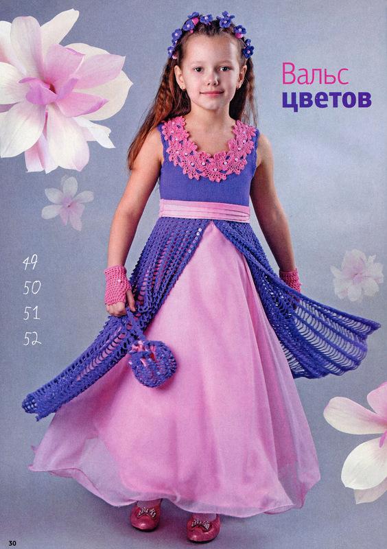 Платье на выпускной бал в детский сад