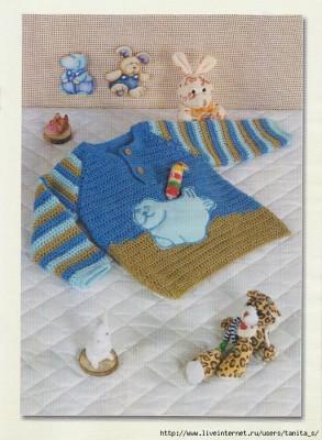 Морской пуловер