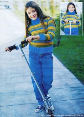 Пестрый вязаный свитер