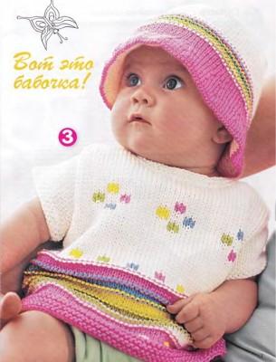 Летний пуловер с короткими рукавами и шапочка