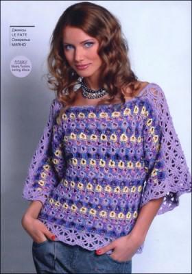 Ажурный пуловер для подростка