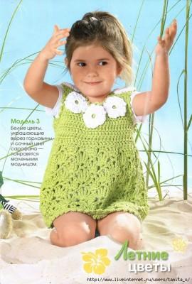 вязание детского сарафана на лето