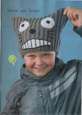 Забавная шапочка для мальчика