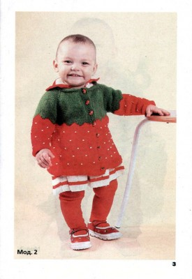 Детский костюм клубника