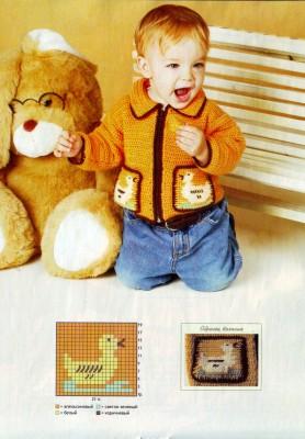 Джемпер для мальчик а с уточками