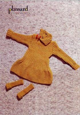 Ореховое платье и гетры