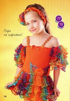 Яркое нарядное платье
