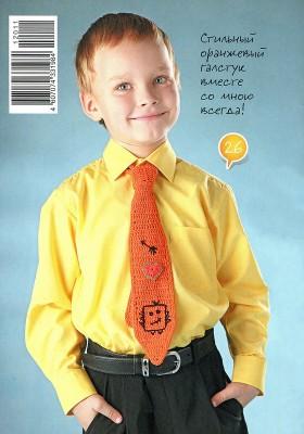 Стильный галстук крючком