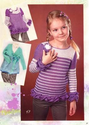 Фиолетовый пуловер для девочки