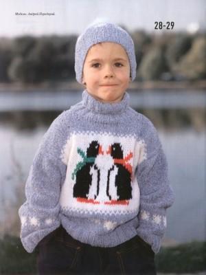 Вязание для мальчика 4х лет