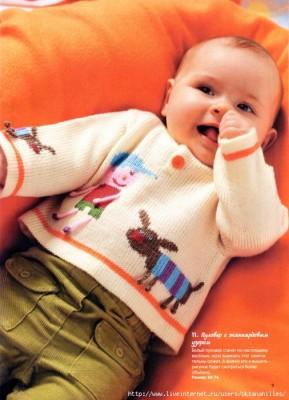 Пуловер для маленьких
