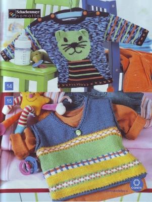 Пуловер и жилет для малыша