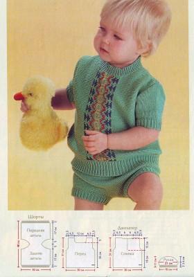 Шортики и маечка для малыша