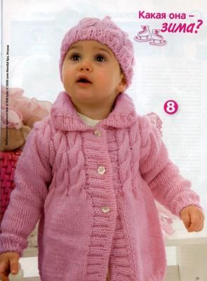 Пальто и шапочка для малышки