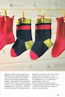 Цветные теплые носки своими руками