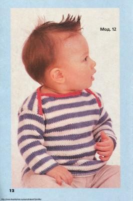 Полосатый пуловер для малыша