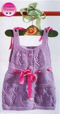 Платье с ленточками для девочки