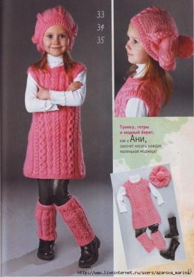 Платье, гетры и берет - все для маленькой модницы