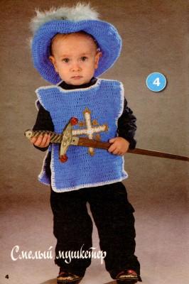 Вяжем костюм мушкетера