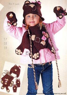 Комплект - шапочка, варежки и шарфик