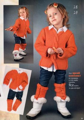 Гетры и пуловер для малышки