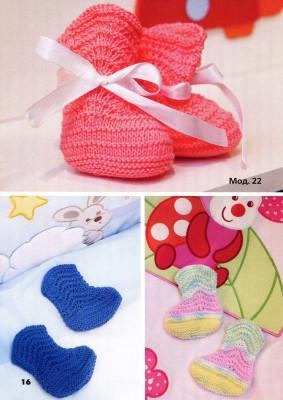 Носки для малыша спицами