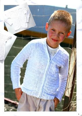 Белый жакет для мальчика
