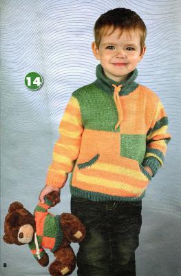 Цветной пуловер для мальчика