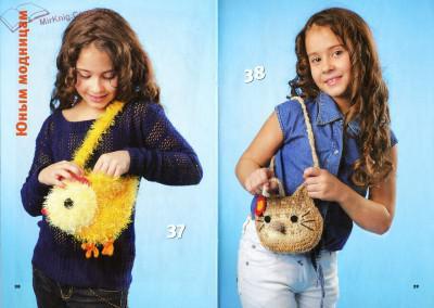 Вязаные крючком детские сумки