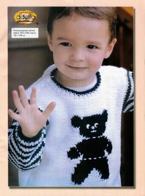Пуловер с мишкой