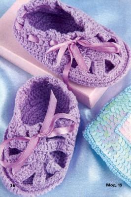 Фиолетовые пинетки
