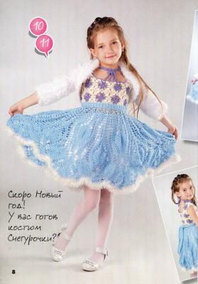 Вязаное праздничное платье крючком