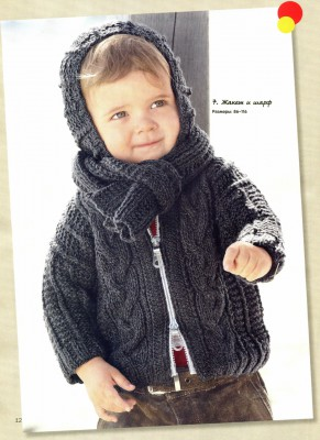 Жакет и шарф для малыша